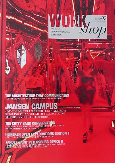 Workshop – issue 07